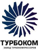 Производство  и продажа турбокомпрессоров и компрессоров от завода Турбоком
