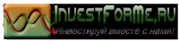 Про инвестиции в интернете вместе с InvestForMe.ru