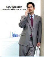 Board-Reklama.