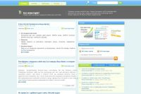 Створити сайт, розкрутка сайтів, бізнес успіх Рівне