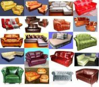 Интернет-магазин «Про диван».