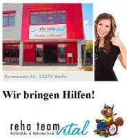 Реабилитационная техника из Германии