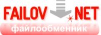 Failov.net - бесплатный файлообменник, тут файлов нет!