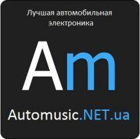 Automusic - продажа автоэлектроники