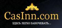 CasInn.com - казино онлайн на деньги и бесплатно