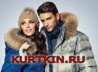 Женские куртки-пуховики интернет-магазин