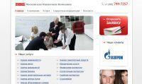 Московская Оценочная Компания
