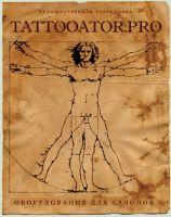 TATTOOATOR.PRO - Художественная татуировка!