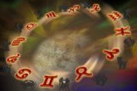 Онлайн гороскоп. Астропрогноз.