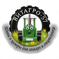 ООО Витагро-57