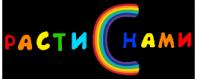 Детский интернет магазин - Расти С Нами