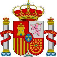 Испания в новом формате!