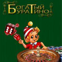 Онлайн игра Богатый Буратино