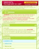 белый каталог сайтов вап и веб прямые ссылки