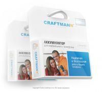 Интернет магазин аккумуляторов Craftmann