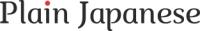 Plain Japanese — самоучитель японского языка