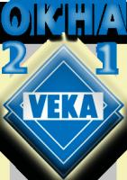 Окна 21 VEKA - производство и монтаж металлопластиковых окон