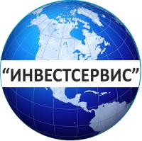 аутсорсинг ИНВЕСТСЕРВИС