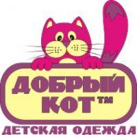 Интернет-магазин детской одежды от производителя - ТМ Добрый Кот