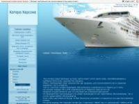 Продажа лодок, катеров и лодочных  прицепов. Ремонт.