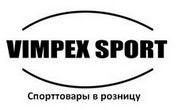 1-й on-line спорт-дискаунтер Беларуси