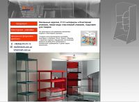 Производство полимерной упаковки и рекламной продукции