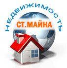 Недвижимость и земельные участки Старомайнского района
