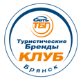 Тур Вам - туристический портал Брянска