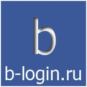 B-login.ru - SEO, блоггинг, мотивация
