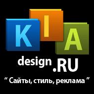Веб-студия kiadesign.ru