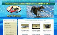 Товары для активного отдыха надувные аттракционы, пвх лодки, фигуры для пейнтбола