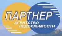 Недвижимость в Крыму Ялта