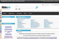 00alex.ru: Каталог интернет сайтов