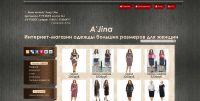 A-Jina.ru - интернет-магазин женской одежды больших размеров с доставкой по всей России!