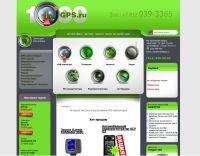 Интернет магазин электроники 1000gps.ru