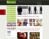 SerSitNik&Co-магазин пальто и головных уборов московских дизайнеров.