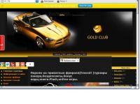 Онлайн игры, календарь  freeroll турниров,без депозитные бонусы онлайн покера.