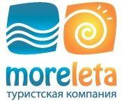 Туристическая компания МОРЕЛЕТА