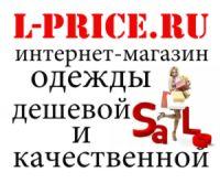 Модная женская одежда дешево. Интернет-магазин L-Price.