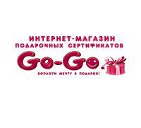 Подарочные сертификаты Go-Go