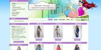 Модные повседневные платья в интернет магазине Lady-Go